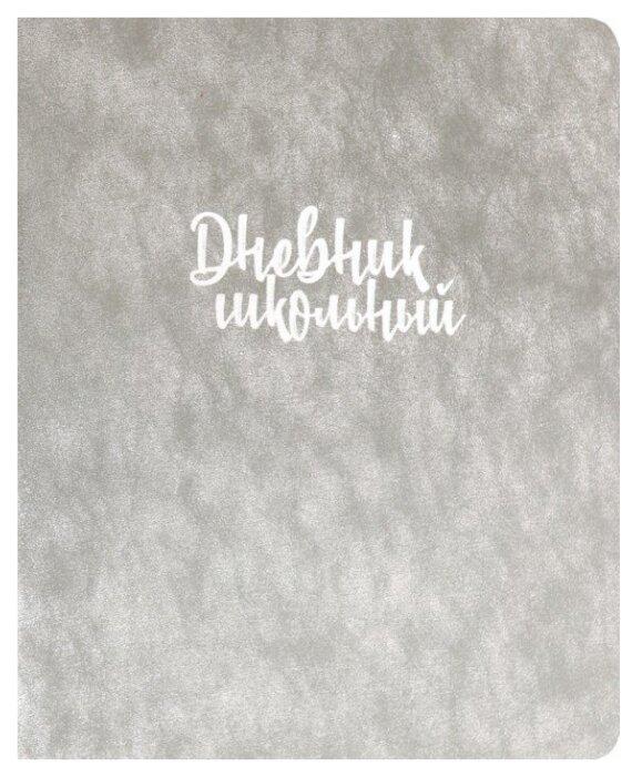 Феникс Дневник школьный с обложкой из искусственной кожи пробка