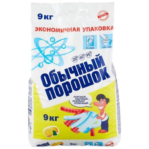 Стиральный порошок Обычный порошок Универсальный Лимон пластиковый пакет 9 кг стиральный порошок la mamma универсальный 2 кг пластиковый пакет