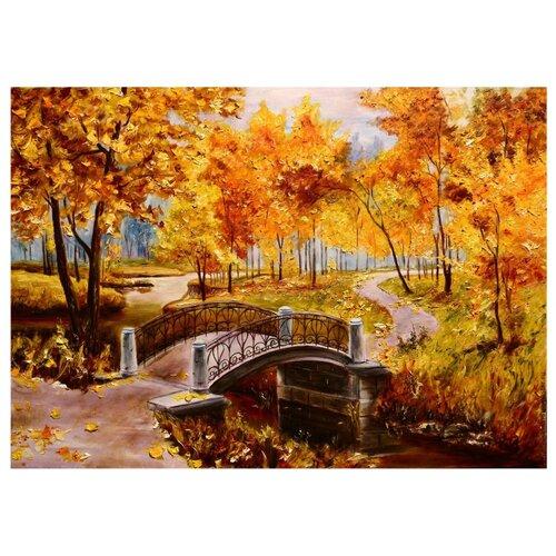 Купить Картина по номерам с цветным холстом Molly 30х40 см Золотая осень, Картины по номерам и контурам