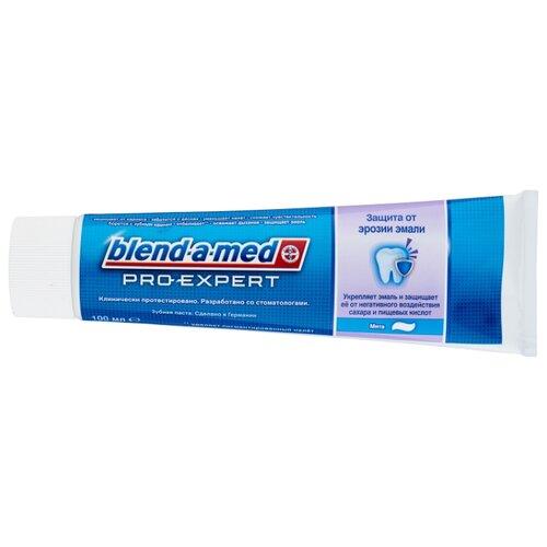 Зубная паста Blend-a-med Pro-Expert Защита от Эрозии Эмали Мята, 100 мл inspira med mfa expert peel60 exfoliator купить