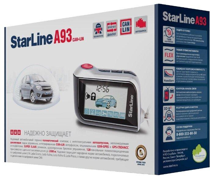 Автосигнализация StarLine A93 CAN+LIN — купить по выгодной цене на Яндекс.Маркете