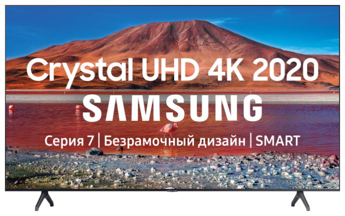"""Телевизор Samsung UE50TU7100UXRU 50"""" — купить по выгодной цене на Яндекс.Маркете"""