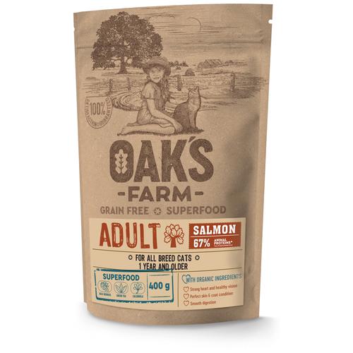 Сухой корм для кошек Oak's Farm беззерновой, с лососем 400 г