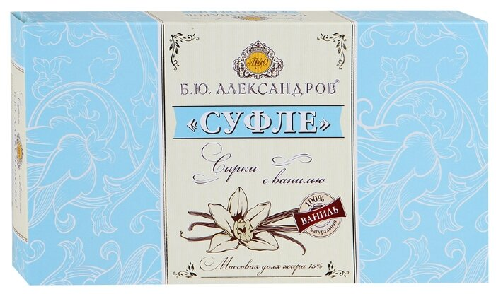 Купить <b>Суфле Б</b>.<b>Ю</b>.<b>Александров</b> с ванилью 15%, 150 г по ...