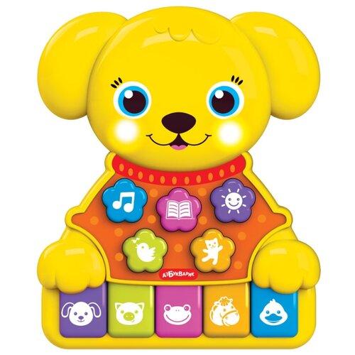 Развивающая игрушка Азбукварик Музыкальные зверята. Собачка желтый, Развивающие игрушки  - купить со скидкой