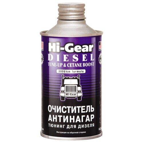 Hi-Gear HG3436 Очиститель-антинагар и тюнинг для дизеля Diesel Tune-Up 0.325 л промывка hi gear hg2219