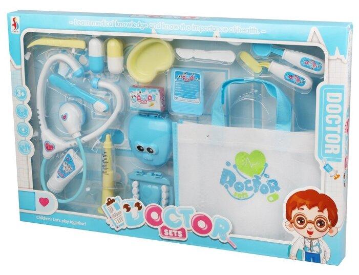 Набор доктора Наша игрушка SD169-263