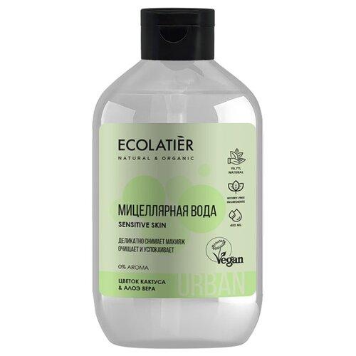 Фото - ECOLATIER Мицеллярная вода для снятия макияжа с цветком кактуса и алоэ вера, 400 мл белита мицеллярная вода для снятия макияжа и тонизирования кожи belita young 200 мл