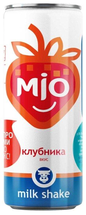 Молочный напиток Mio безалкогольный сильногазированный Клубника 0%, 330 мл