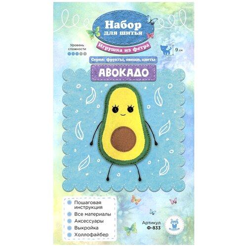 Купить Ф-833 Набор для шитья игрушки из фетра 'Авокадо' 9см, SOVUSHKA, Изготовление кукол и игрушек