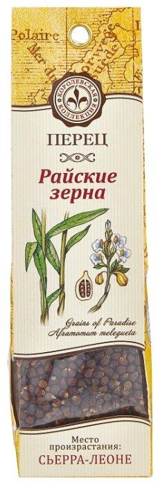 Домашняя кухня Пряность Перец райские зерна, 20 г