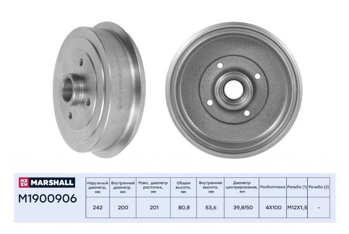 Барабан тормозной Marshall M1900906 200x53.6 для Chevrolet Lanos, Daewoo Espero