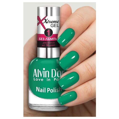 Лак Alvin D'or Extreme Gel, 15 мл, оттенок 5215 лак alvin d or extreme gel 15 мл оттенок 5215