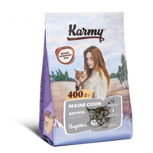 Корм для котят Karmy 400 г