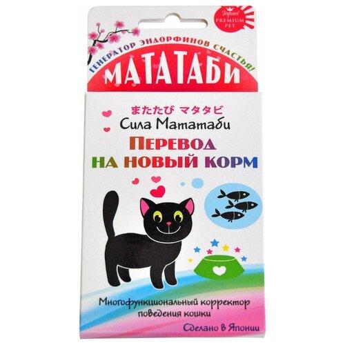 Порошок Japan Premium Pet Мататаби для перевода на новый корм 1 г