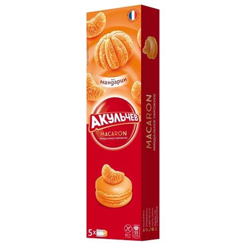 Пирожное Акульчев Миндальное Macaron со вкусом мандарина 60 г