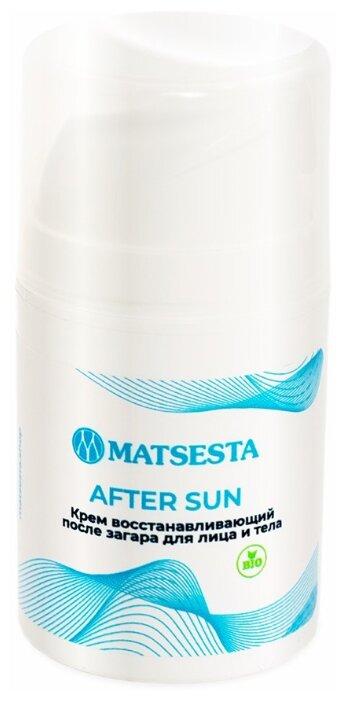 Matsesta крем AFTER SUN после загара