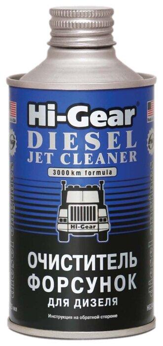 Hi-Gear HG3416 Очиститель форсунок для дизеля