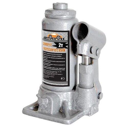Домкрат бутылочный гидравлический Автостоп AJ-002 (2 т) серый домкрат бутылочный гидравлический автостоп aj 016 16 т серый