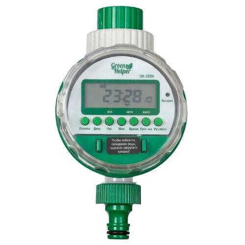 Таймер подачи воды Green Helper PRO-8 проветриватель теплиц green helper gv 04
