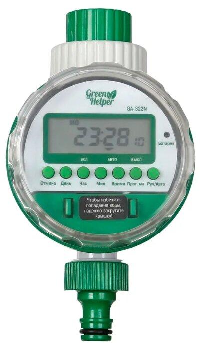 Таймер подачи воды Green Helper PRO-8