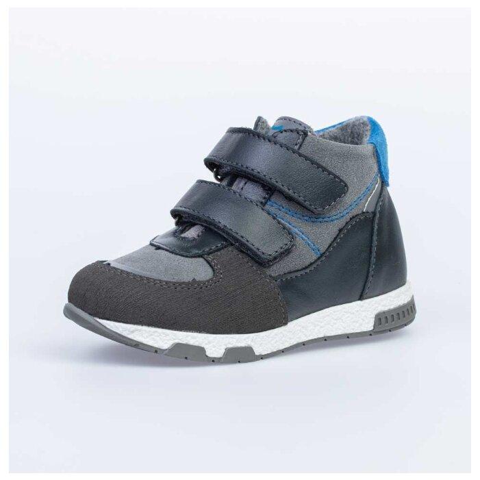Купить Ботинки КОТОФЕЙ размер 27, серый по низкой цене с доставкой из Яндекс.Маркета