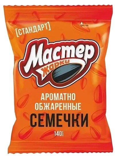 Семена подсолнечника Мастер Жарки жареные 140 г