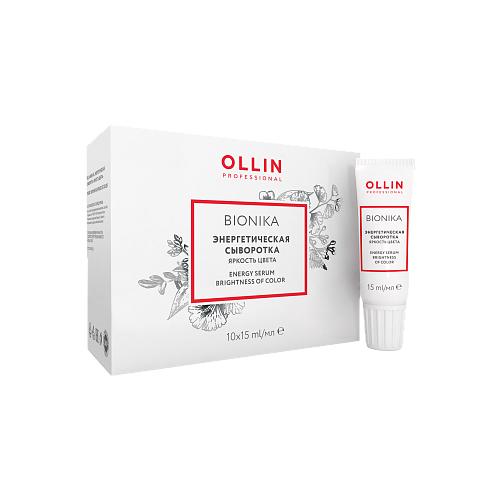 Купить OLLIN Professional BioNika Сыворотка энергетическая для окрашенных волос Яркость цвета , 15 мл, 10 шт.