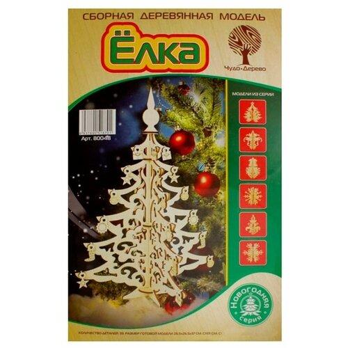 Сборная модель Чудо-Дерево Ёлка (80048) сборная модель чудо дерево кормушка 80099