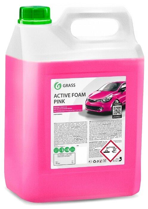 GraSS Активная пена для бесконтактной мойки Active Foam Pink