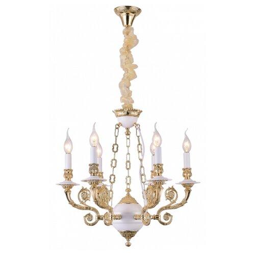 Люстра Arte Lamp Luisa A7024LM-6WG, E14, 360 Вт