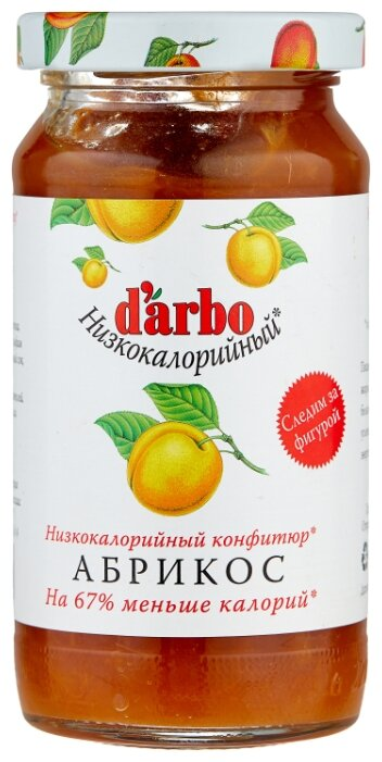 Варенье Ратибор черная смородина, 400г