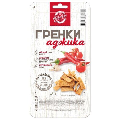 Фортуна гренки Аджика, 145 г фортуна