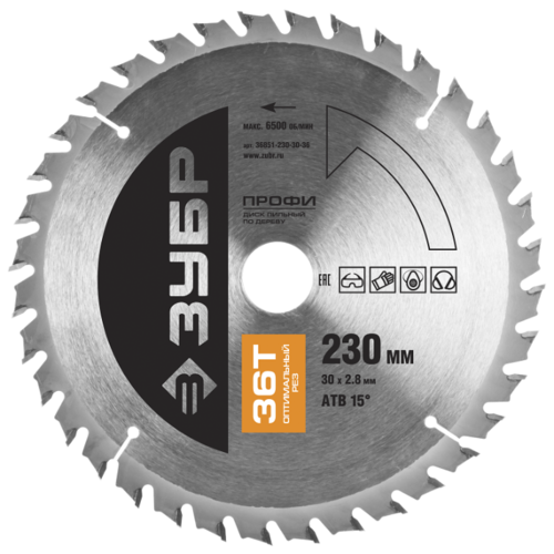 Пильный диск ЗУБР Профи 36851-230-30-36 230х30 мм диск пильный твердосплавный зубр ф255х30мм 40зуб 36851 255 30 40