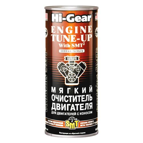 Hi-Gear HG2206 Мягкий очиститель для двигателей с износом с SMT² 0.444 л hi gear hg2250 комплекс присадок к маслу для двигателей с износом с smt² 0 444 л