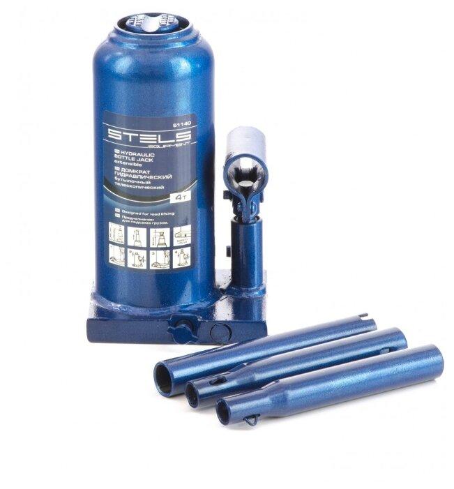 Домкрат бутылочный гидравлический Stels 51140 (4 т)