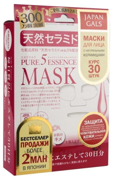 Japan Gals маска Pure 5 Essence с натуральными