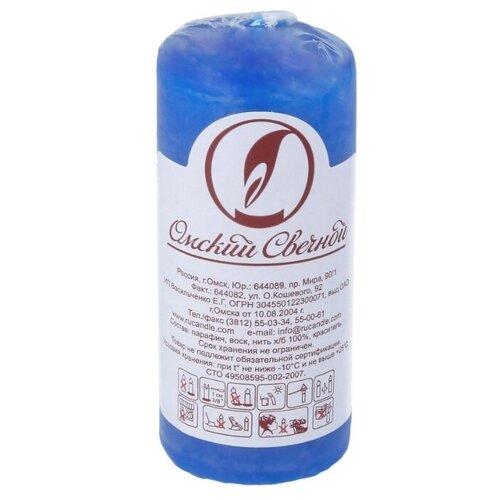 Свеча Омский Свечной Пеньковая 4 х 9 см синий