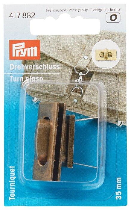 Prym Поворотный замок для сумок 3,5 x 1.7 см (417882, 417884)