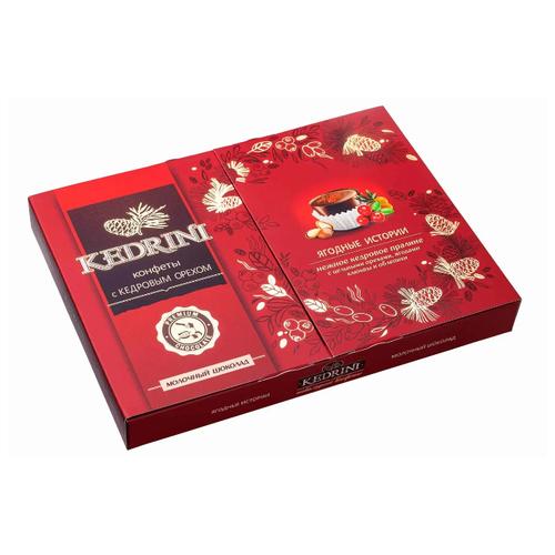 Набор конфет Kedrini Ягодные истории с кедровым орехом, молочный шоколад 160 г