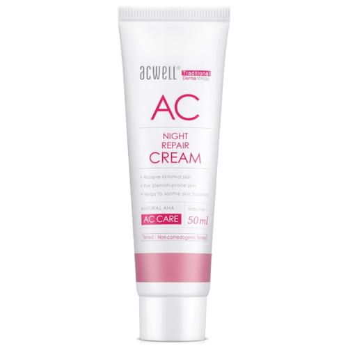 Acwell AC Night Repair Cream Ночной восстанавливающий крем для лица, 50 мл