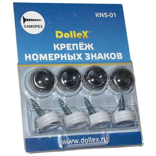 Крепёжный комплект Dollex KNS-01 хром
