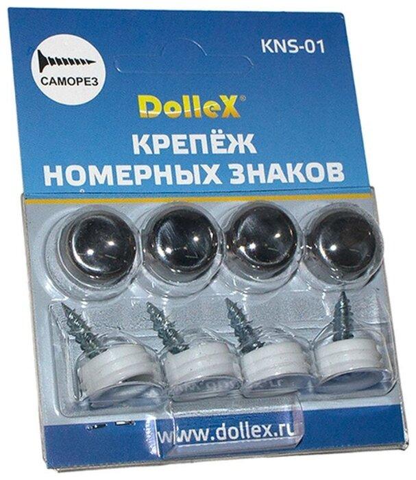 Крепёжный комплект Dollex KNS-01