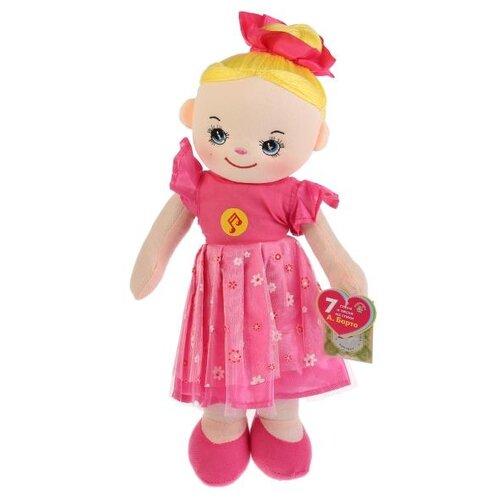 Купить Мягкая игрушка Мульти-Пульти Мягкая кукла озвученная 40 см, Мягкие игрушки