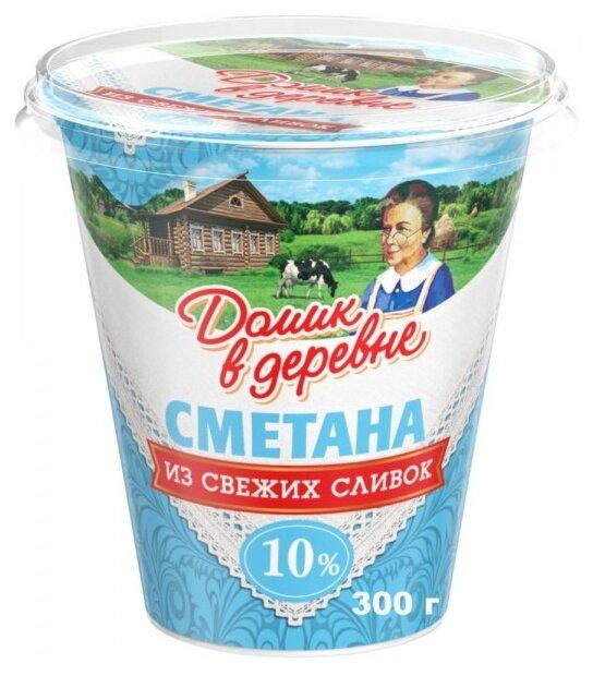 Сметана Домик в деревне из свежих сливок 10%, 300г