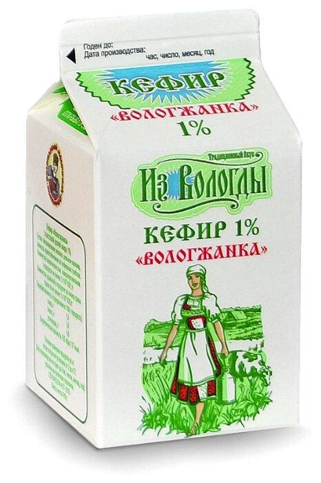 Из Вологды Кефир Вологжанка 1%