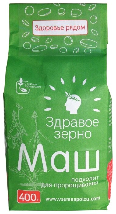 Здравое зерно Маш для проращивания 400 г