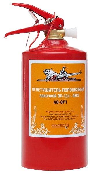 порошковый огнетушитель Airline ОП1