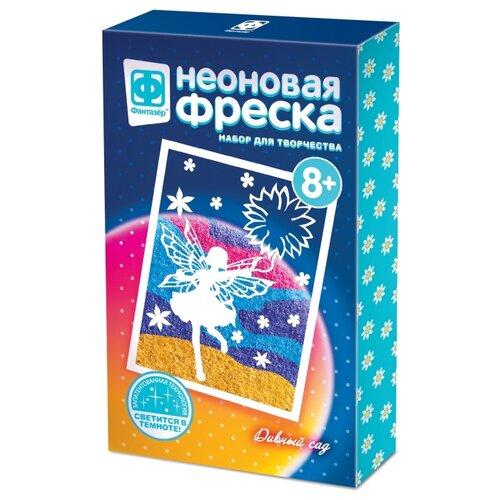 Фантазёр неоновая фреска мини Дивный сад (430009)Фрески<br>