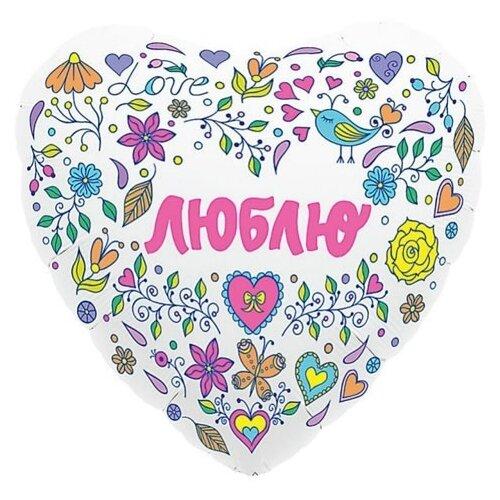 Воздушный шар MILAND Agura Сердце Признание в любви (1 шт.) белый
